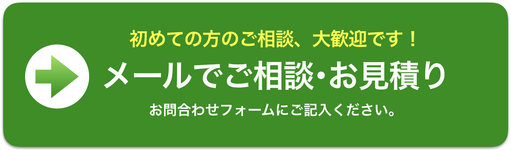 """""""ドクターフィッシュ長期レンタルお問合わせ"""""""